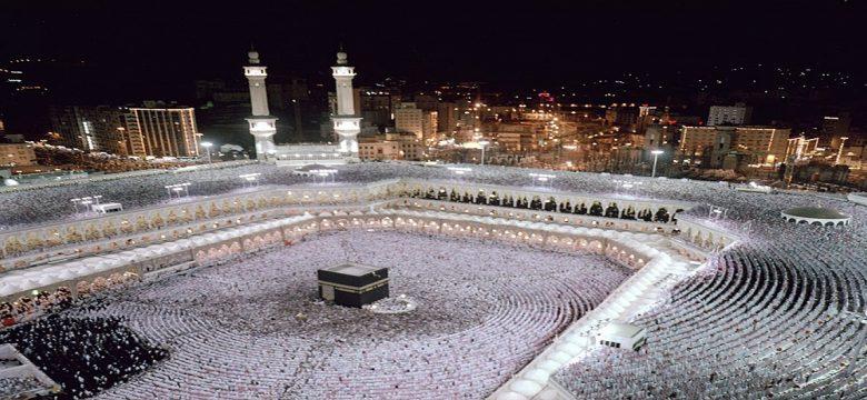 Mekke'de Gezilecek Yerler